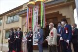 6月27日に開催されたトキワ荘マンガミュージアム開館記念式典でのくす玉開披