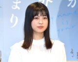 映画『君が世界のはじまり』の完成記念トークイベントに参加した中田青渚 (C)ORICON NewS inc.