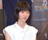 映画『君が世界のはじまり』の完成記念トークイベントに参加した片山友希 (C)ORICON NewS inc.