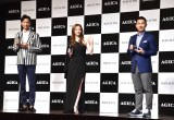 メンズスキンケアブランド『AGICA(アジカ)』の新商品発表会に出席した(左から)前川泰之、香里奈、前園真聖 (C)ORICON NewS inc.