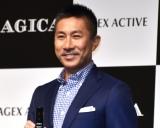 メンズスキンケアブランド『AGICA(アジカ)』の新商品発表会に出席した前園真聖 (C)ORICON NewS inc.
