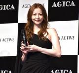メンズスキンケアブランド『AGICA(アジカ)』の新商品発表会に出席した香里奈 (C)ORICON NewS inc.