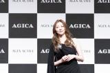 メンズスキンケアブランド『AGICA(アジカ)』の新商品発表会に出席した香里奈