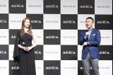 メンズスキンケアブランド『AGICA(アジカ)』の新商品発表会に出席した(左から)香里奈、前園真聖