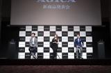 メンズスキンケアブランド『AGICA(アジカ)』の新商品発表会に出席した(左から)前川泰之、香里奈、前園真聖