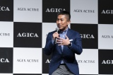 メンズスキンケアブランド『AGICA(アジカ)』の新商品発表会に出席した前園真聖