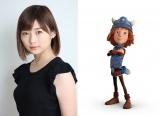 『小さなバイキング ビッケ』に出演する伊藤沙莉と演じるビッケ(C)2019 Studio 100 Animation ? Studio 100 Media GmbH ? Belvision