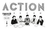 『ACTION』(月〜金 後3:30)で都知事選特集ウィーク(C)TBSラジオ