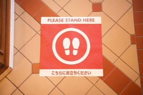 【ショップ】グランドエンポーリアム(C)Disney