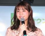 貴島明日香 (C)ORICON NewS inc.