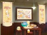 『ダッフィー&フレンズのハートウォーミング・デイズ』フォトロケーション (C)Disney