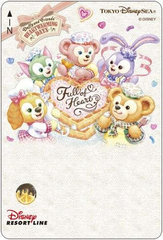 ディズニーリゾートラインの『ダッフィー&フレンズのハートウォーミング・デイズ』デザインフリーきっぷ (C)Disney