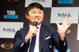 『シック ハイドロボディ ライザップコラボキャンペーン』プレス発表会