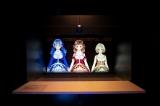 体験型エンターテインメント施設『Prhythm☆StellA』個室の様子(C)Prhythm☆StellA