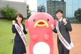 2020年4月、ABCテレビに入社した新人アナウンサー(東留伽、大野雄一郎)とエビシー (C)ABCテレビ
