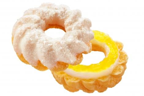 レモンもちクリームフレンチ