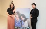 5日放送の『山形純菜プレシャスサンデー』(C)TBSラジオ