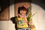 『私の家政夫ナギサさん』の Paravi オリジナルストーリー「私の部下のハルトくん』に出演するりんごちゃん (C)Paravi