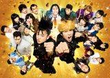 『今日から俺は!!劇場版』メインカット(C)西森博之/小学館(C)2020「今日から俺は!!劇場版」製作委員会