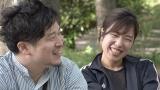 6月30日放送の『セブンルール』(C)カンテレ
