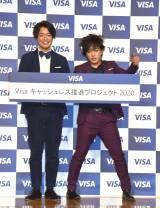 Visaの『キャッシュレス推進プロジェクト2020』にゲストとして登場したぺこぱ (C)ORICON NewS inc.