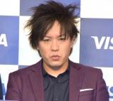 Visaの『キャッシュレス推進プロジェクト2020』にゲストとして登場したぺこぱ・松陰寺太勇 (C)ORICON NewS inc.