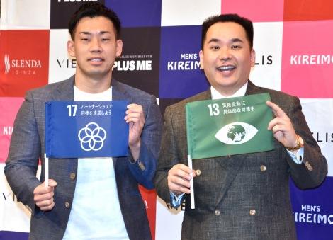 志村けんさんと共演したときの出来事を語ったミルクボーイ=ヴィエリスの『SDGs 入社式 2020』 (C)ORICON NewS inc.