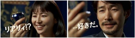 『アサヒ ザ・リッチ』新TVCM「出会い」篇と「好きだ」篇に出演する(左から)長澤まさみ、竹野内豊