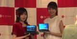 ポータブルゲーミングPC『OneGx1』新製品発表会に登場した(左から)十束おとは、竹内佳菜子