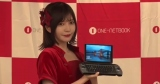 ポータブルゲーミングPC『OneGx1』新製品発表会に登場したフィロソフィーのダンス・十束おとは