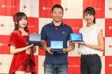 ポータブルゲーミングPC『OneGx1』新製品発表会の模様