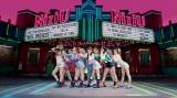 『Nizi Project』発NiziUが初MV「Make you happy」公開