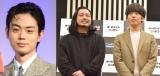 (左から)菅田将暉、Creepy Nuts (C)ORICON NewS inc.