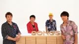 7月11日放送NHK総合『SONGS』に5年ぶりに出演するTUBE