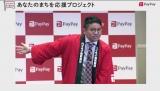 メガネを新調するも気づかれず嘆くミキ・昴生=『PayPay新しい取り組みに関する』オンライン説明会