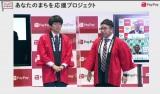 『PayPay新しい取り組みに関する』オンライン説明会に登場したミキ(左から)亜生、昴生
