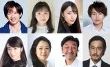 宇宙Six・江田剛主演舞台『知恵と希望と極悪キノコ』の上演が決定