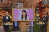 『ダウンタウンDXDX』2時間スペシャル版の模様 (C)ytv