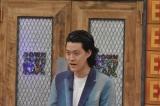 『ダウンタウンDXDX』2時間スペシャル版に出演する霜降り明星・粗品 (C)ytv
