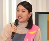 第1子出産後初の公の場で笑顔を見せた横澤夏子=『第70回 社会を明るくする運動-広がり、つながる未来の輪。-』キックオフイベント (C)ORICON NewS inc.