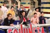 5日放送のバラエティー特番『笑撃!SOKUNETAバトル』(C)フジテレビ