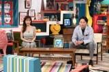 バラエティー番組『有吉ジャポンII ジロジロ有吉』がスタート(C)TBS