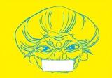 メインビジュアルはマスク姿の湯婆婆(『千と千尋の神隠し』キャラクター)(C)TS  (C)Studio Ghibli