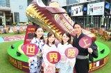 TBS新人アナウンサーの(左から)近藤夏子、篠原梨菜、若林有子、渡部峻 (C)TBS