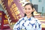 TBS新人アナウンサーの近藤夏子(C)TBS