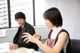 (左から)伊藤健太郎、工藤遥 (撮影:田中達晃/Pash)(C)ORICON NewS inc.