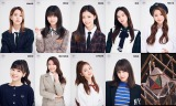 『Nizi Project』発ガールズグループ「NiziU」のデビューメンバー9人が決定(上段左から)1位〜5位 マコ、リク、マヤ、リオ、マヤ (下段左から)6位〜9位 ミイヒ、マユカ、アヤカ、ニナ