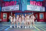 """デジタル・ミニアルバム『Make you happy』で""""プレデビュー""""した「NiziU」(左から)NINA、AYAKA、MAYA、MIIHI、MAKO、MAYUKA、RIMA、RIO、RIKU"""
