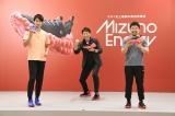 『ミズノ新素材&新商品プレスカンファレンス』に出席した(左から)飯塚翔太選手、松岡修造、田中史朗選手