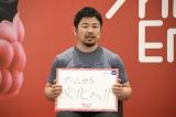 『ミズノ新素材&新商品プレスカンファレンス』に出席した田中史朗選手